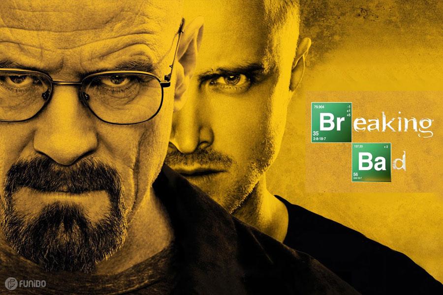 فیلم سینمایی بریکینگ بد breaking Bad