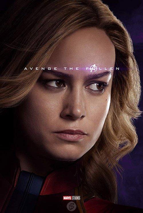 Brie-Larson-Carol-Danvers