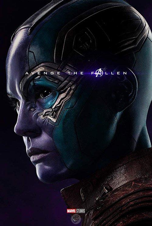 Karen-Gillan-Nebula