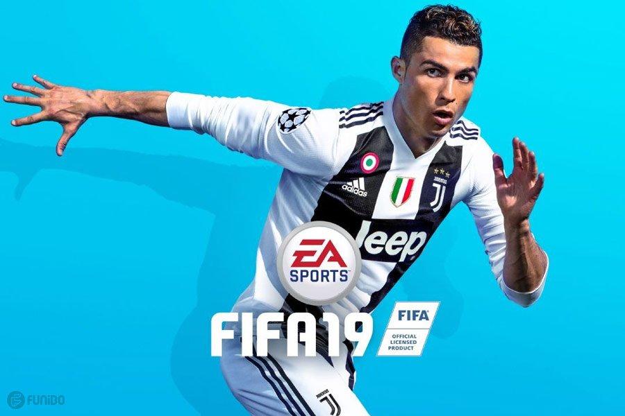 بازی Fifa 19 - هر چیزی که لازم است درباره فیفا 2019 بدانید