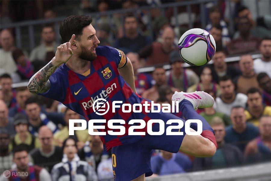 بازی PES 2020