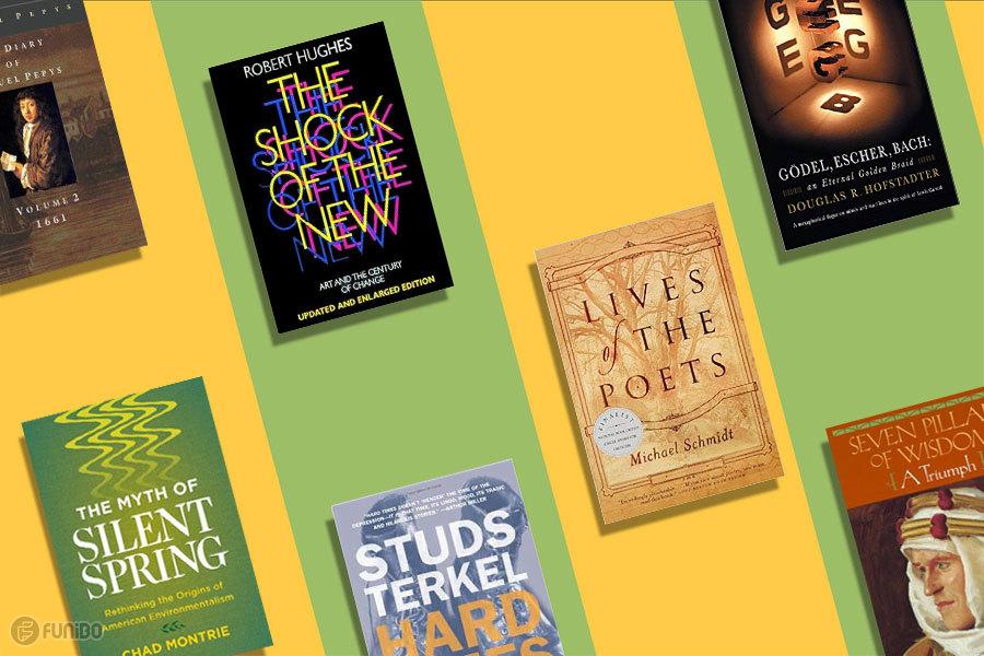 بهترین کتاب های غیر داستانی