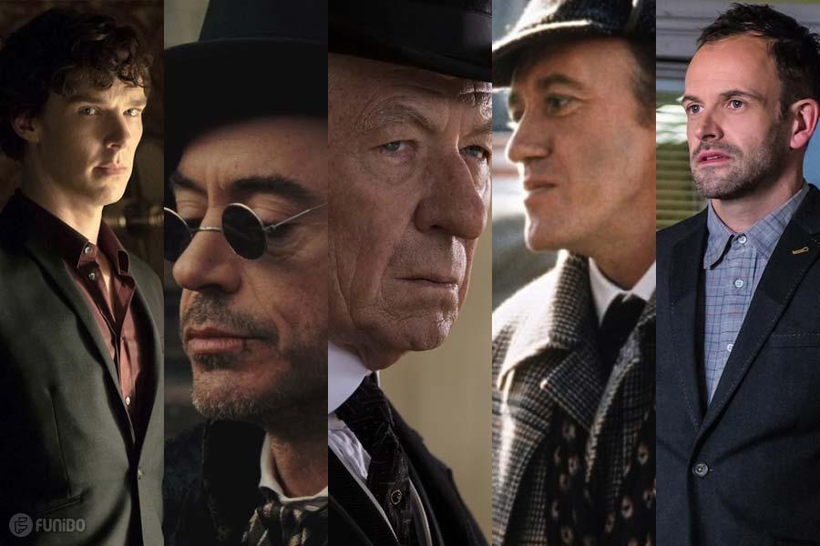 شرلوک هولمز و 15 اقتباس بهیادماندنی از این شخصیت در فیلمها و سریالها