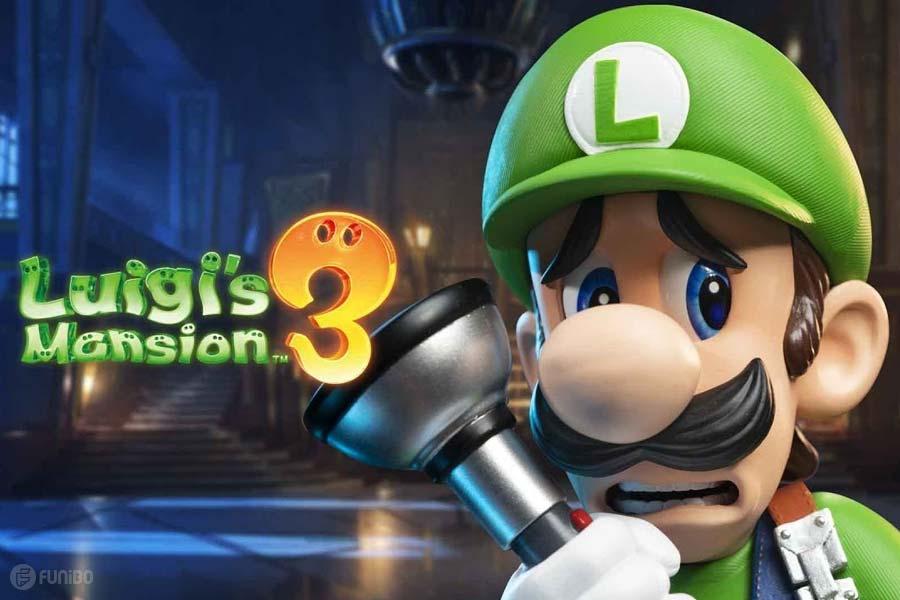 بازی Luigi's Mansion 3 - زمان عرضه، اخبار و شایعات و تریلر جدید