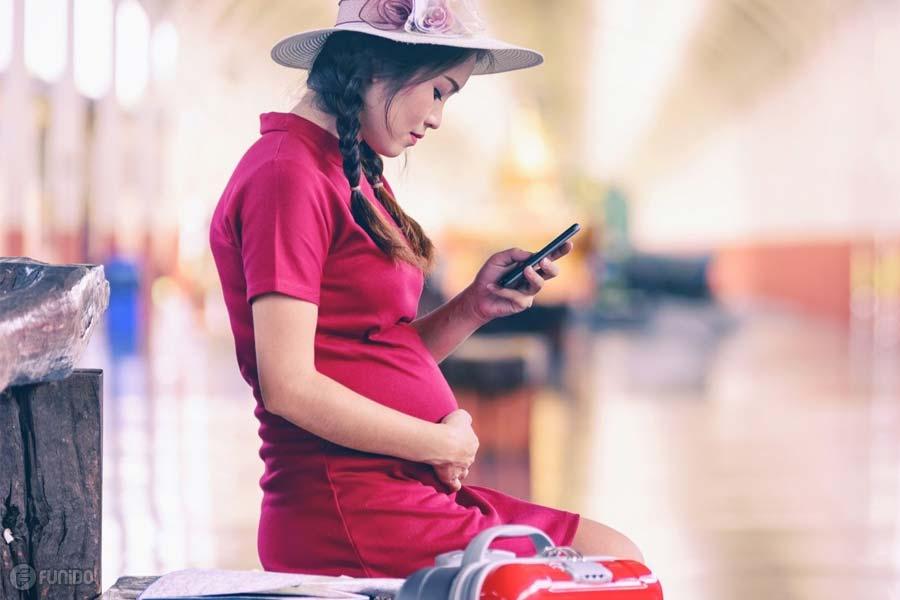 مسافرت در بارداری - راهنمای سفر ایمن برای زنان باردار