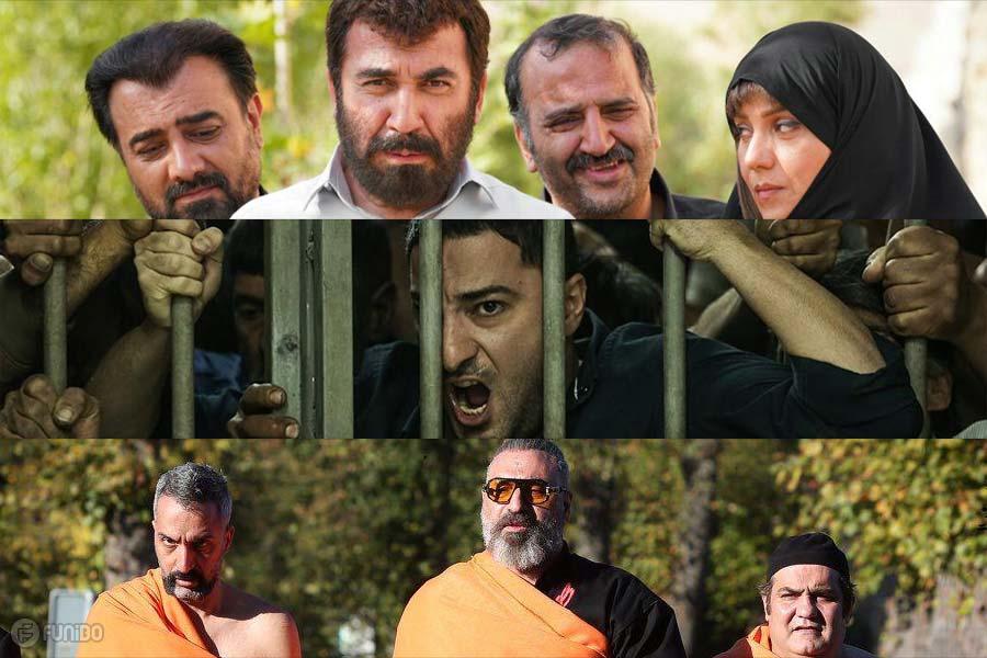 پرفروش ترین فیلم های ایرانی 98