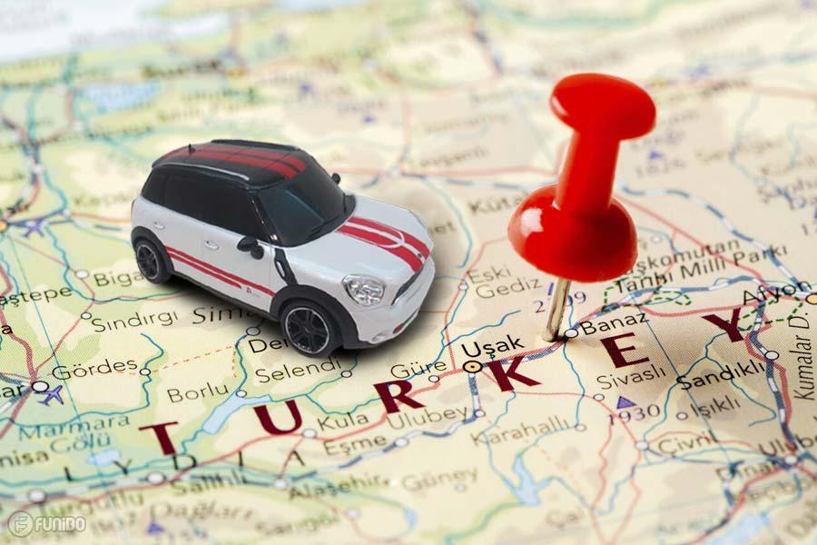 مسافرت به ترکیه با ماشین