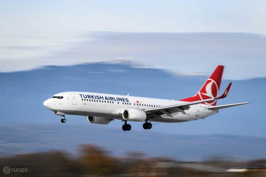 مسافرت به ترکیه با هواپیما