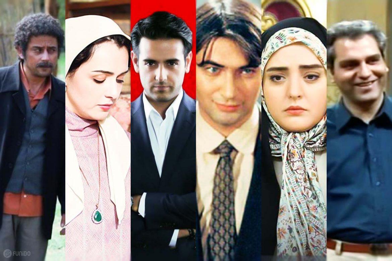سریال ایرانی کدامها را حتما باید ببینیم؟