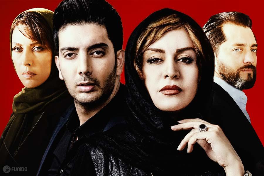 سریال جدید ایرانی - معرفی جامع تمامشدهها و در حال پخشها